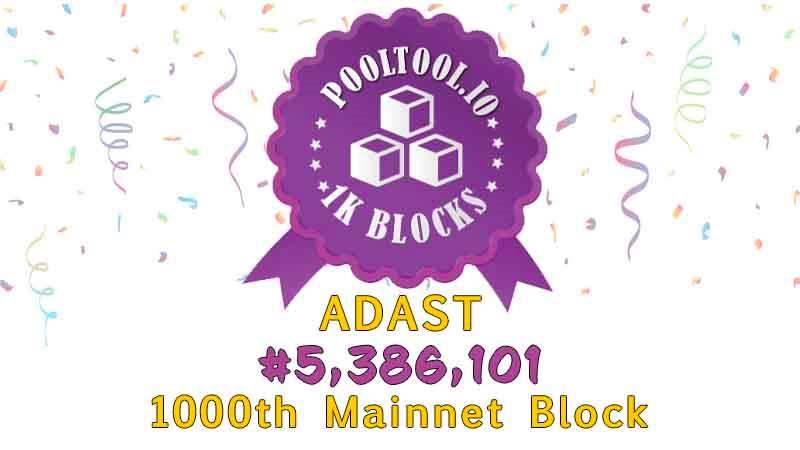 ada strong stake pool cardano certificate for verifying blocks